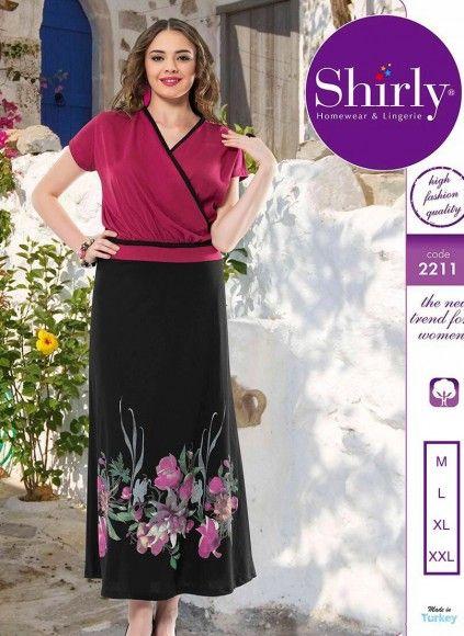 Трикотажное Платье (M+L+XL+XXL) Shirly