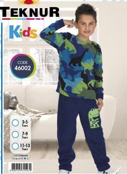 Детская Пижама для Мальчика Polar (3/5+7/9+11/13) TEKNUR 2020