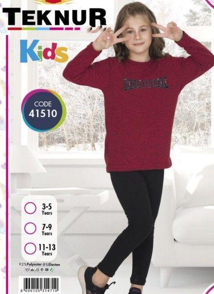 Детская Пижама для Polar (3/5+7/9+11/13) TEKNUR 2020