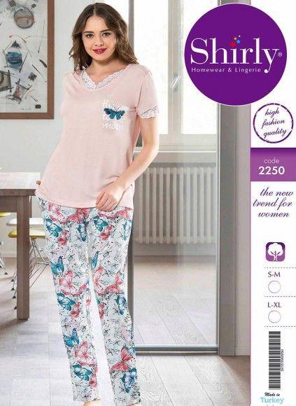 Женский Комплект с Брюками (S/M+L/XL) Shirly 2020