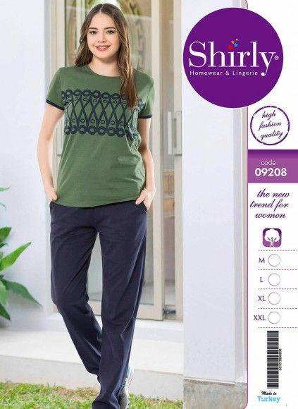 Женский Комплект с Брюками (S+M+L+XL) Shirly 2020