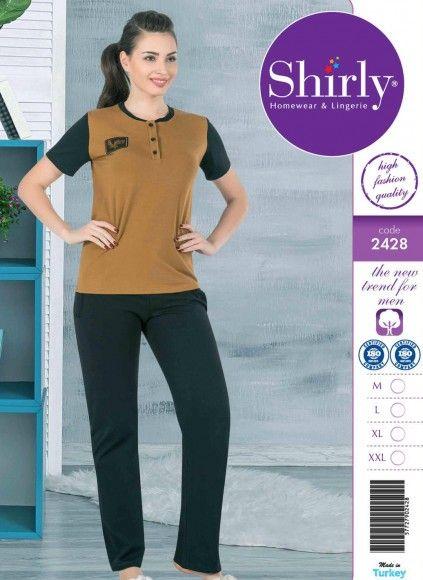 Женский Комплект с Брюками (M+L+XL+XXL) Shirly 2020