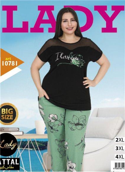 Комплект с Брюками (2XL+3XL+4XL) Lady